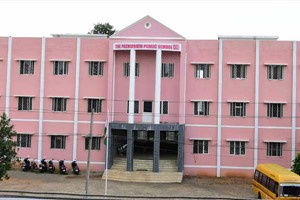 Packianath CBSE School